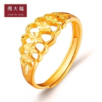周大福大气时尚足金黄金戒指女款计价F99226精品