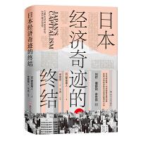日本���奇�E的�K�Y(日本�����典著作,�捅P日本����l展路��,思索中������l展走向)