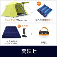 新款户外帐篷3-4人全自动帐篷 方形空间多人休闲露营 沙滩