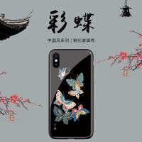 中国风蝶舞飞扬苹果7手机壳iphone7plus玻璃镜面x新款6s个性创意8冷淡风男xr时尚全包女8p硬壳xs max