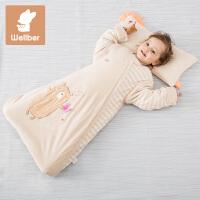 威尔贝鲁 宝宝护肚睡袋薄款 可脱袖新生婴儿方踢被子 秋冬加厚