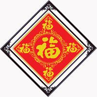 菲绣绣艺套件 五福(新版)中国风中格ZG-167-Y印花布