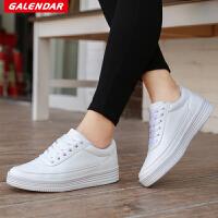 Galendar女子板鞋2017新款简约百搭厚底增高小白鞋学生平底休闲板鞋FF17189