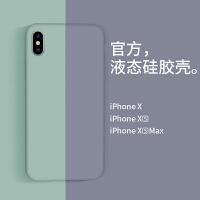 ins手机壳iPhone Xs Max液态硅胶苹果x全包防摔保护套iPhoneX软壳XSMax女男iPhonexmax