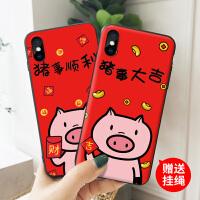 新年红色猪事大吉苹果7plus手机壳防摔硅胶iPhone8保护套情侣款女xr个性小猪本命年6splus网红X猪年xs