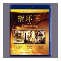 正版高清电影蓝光 指环王 1-3合集1080P蓝光dvd光盘碟片3BD