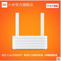 小米路由器智能家用无线网络路由器穿墙王企业级wifi路由器包邮