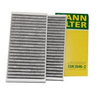 曼牌 内置空调滤清器格 双效活性炭 CUK2646 2