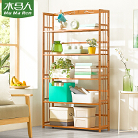 木马人简易厨房置物架书架落地实木多层收纳架层架客厅卧室储物架