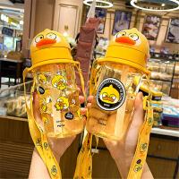 萌趣儿童吸管水杯夏季可爱网红耐高温上学专用塑料杯宝宝便携背带水壶(配背带)