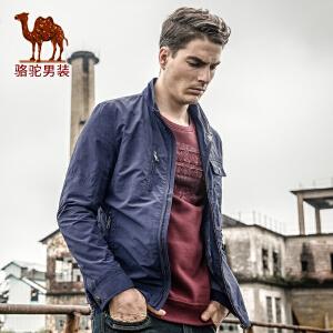 骆驼牌男装 春季时尚纯色长袖立领商务休闲夹克衫外套男