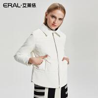 ERAL/艾莱依2017秋冬新款收腰羽绒服女修身显瘦女短款12106-FDAA