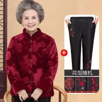 中老年人冬装女棉衣70岁80奶奶棉袄加绒加厚妈妈装冬天外套加大码 红色 送棉裤 L 建议70-85斤