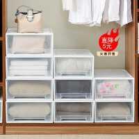 衣服收纳箱塑料抽屉式衣柜收纳盒柜透明储物箱宝宝婴儿衣物整理箱