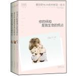 最朴实的心灵鸡汤系列(全三册)
