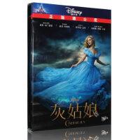 正版电影 灰姑娘真人版 DVD 迪士尼高清电影光盘碟片 中英双语