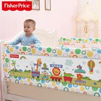费雪儿童床围栏/床护栏 婴儿宝宝床边安全防护栏 1.5米床栏挡板费雪相伴 快乐成长