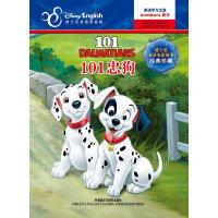 迪士尼双语电影故事・经典珍藏:101忠狗(迪士尼英语家庭版)