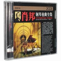 正版肖邦钢琴小夜曲全集黑胶2CD纯钢琴古典音乐汽车载cd光盘碟片