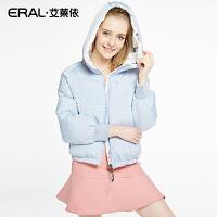 ERAL/艾莱依冬装连帽休闲羽绒服女短款长袖修身女潮服12027-EDAA
