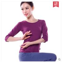新款瑜伽服大码上衣显瘦含胸垫健身服成人舞服女 可礼品卡支付