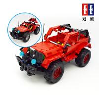 双鹰咔搭新品科技创意Jeep牧马人遥控赛车拼装积木益智玩具C51001