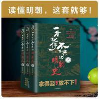 H 专注力训练系列・找不同(全六册) 适合婴幼儿开发左脑右脑的益智游戏书。找不同是训练孩子观察力、专注力很重要的一种方