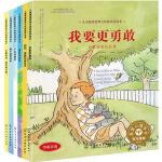 儿童情绪管理与性格培养绘本(妈妈口碑精选)(精装双语)(套装共6册)(附赠导读手册)