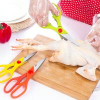 不锈钢厨房多用剪刀居家日用多用夹核桃鸡骨剪加厚防滑鱼骨剪