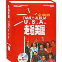 走遍美国DVD版(上下册、全新版)【附DVD光盘6张+学习辅导1本】