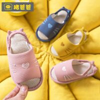 儿童拖鞋春秋宝宝室内防滑棉布拖鞋男女童亚麻小孩软底家居地板拖