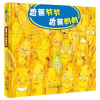 香蕉���� 香蕉奶奶