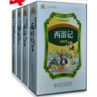 四大名著三国演义水浒传西游记红楼梦儿童版经典名著故事46CD车载音频光盘碟片
