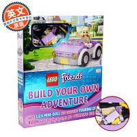 乐高好朋友女孩系列 搭建自己的冒险 英文原版 Lego Friends Build Your Own Adventur