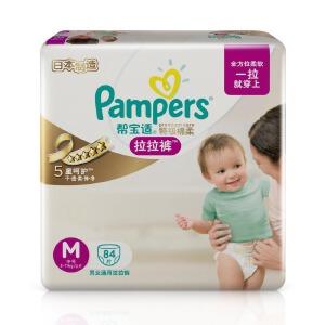[当当自营]帮宝适 特级棉柔 婴儿拉拉裤 中码M84片(日本进口 适合6-11kg)超大包装
