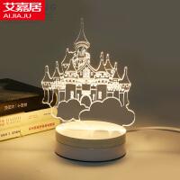 艾嘉居创意3D立体小台灯 调色温卧室床头灯 LED小夜灯 圣诞情人节生日礼物 个性礼品灯具