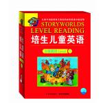 培生儿童英语分级阅读Level 1
