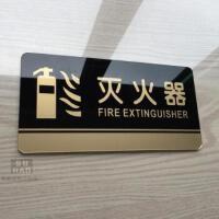 新款 亚克力门牌 墙贴 告示指示牌 标识牌 办公室门牌贴挂牌标识牌门贴长20cm高10cm 灭火器