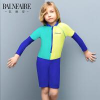 【过年不打烊】范德安连体儿童泳衣 男童中大童游泳衣防晒抗UV男女童通用泳装