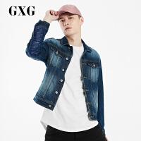 【联合超品日 2.5折到手价:164.75 】GXG男装 春季时尚潮流修身蓝色夹克翻领牛仔长袖外套