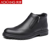 奥康棉鞋男冬季加绒保暖棉鞋男士商务高帮鞋布洛克男靴时尚短靴子