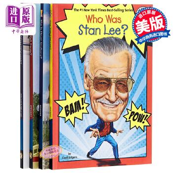 【中商原版】Who Was系列著名电影人4册套装 英文原版 含漫威之父Stan Lee斯坦·李 迪士尼 斯皮尔伯格 希区柯克 世界名人传记