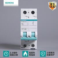 Siemens/西门子空气开关西门子断路器保护家用绿色环保系列1P+N63A总开关