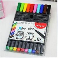 满99包邮 马培德Maped 10色彩色签字笔 细中性笔套装 水性勾线笔 749150