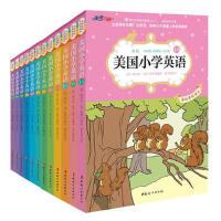 畅销书籍 美国小学英语1―6(AB)共12册