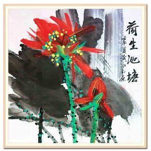 中美协顾问 黄永玉(荷生池塘),DYP87