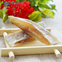 海里帝(HAILIDI) 切片银仓 170g 袋装 盐渍鱼 海鲜干货 台山特产