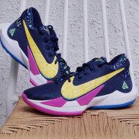 NIKE 耐克 Zoom Freak 2 字母哥2代 EP 午夜蓝 篮球鞋 DB4738-400