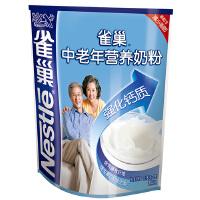 [当当自营] 雀巢 中老年营养奶粉400g/袋(16小袋x25g)