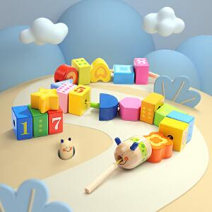 【跨店2件5折】特宝儿 1-2-3岁儿童益智早教积木玩具 字母数字形状认知积木 手工串珠早教穿线串串珠儿童玩具